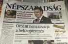 Угорську опозиційну газету продали другу прем єр-міністра Віктора Орбана