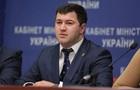 СМИ: Насиров отстранил начальников Закарпатской таможни и таможенного поста