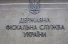 Співробітників держкомпанії спіймали на відмиванні 131 млн гривень