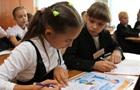 Дітей із затримкою психрозвитку переведуть у звичайні школи