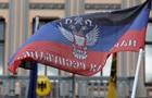 Киев потребовал отменить  госструктуры  ЛДНР