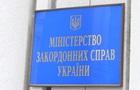 Україна направила ноту протесту через візит Путіна до Криму