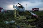 РФ передала Нідерландам нові дані про аварію MH-17