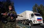 На Донбасс отправился 57-й гумконвой из России