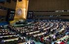 США утрималися при голосуванні про блокаду Куби