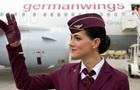 Страйк у Eurowings та Germanwings вплине на 380 рейсів