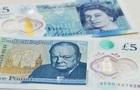 Економіка Британії після голосування за брекзит зросла на 0,5%