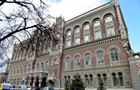 Нацбанк ухудшил прогноз роста ВВП Украины