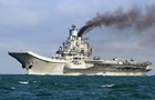 Российские корабли на пути в Сирию заправляются с танкеров