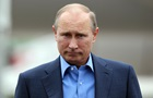 Путин: Киев отказывается от газа за 180 долларов