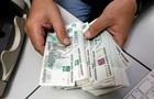 В России предложили ввести пособия по бедности