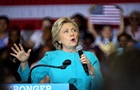 Назван кандидат в госсекретари США в случае победы Клинтон - СМИ