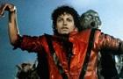 Названы топ-10 лучших песен на Хэллоуин