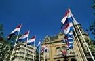 Оппозиция Нидерландов против ассоциации с Украиной