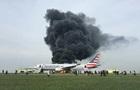В Чикаго во время взлета загорелся самолет