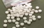 Эксперты призвали отменить наказание за хранение наркотиков