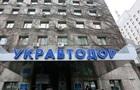Всемирный банк сокращает кредит Укравтодору