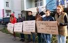 В Одессе студенты пикетировали приемную нардепа Скорика