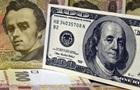 Курс валют: Долар на міжбанку досяг 26 гривень