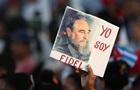 В Сантьяго-де-Куба  прощаются с Фиделем Кастро