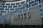 ЮНЕСКО создает фонд для защиты объектов мирового наследия в горячих точках