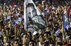 Похорон Фіделя Кастро: онлайн
