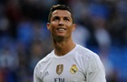 Налоговые органы Испании проведут расследование в отношении Роналду