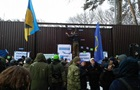 Автомайдан пикетирует резиденцию Авакова