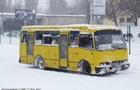 В Киеве подорожали некоторые маршрутки