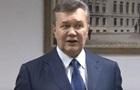 Янукович просить допитати його в Росії