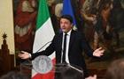 Новый Brexit. Италия наносит удар по Европе