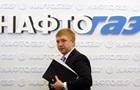 ГТС України знеціниться в п ять разів без транзиту російського газу - Нафтогаз
