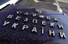 В СБУ заявляют, что не вызывали Притулу на допрос