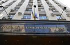 ГПУ объявила подозрение еще трем фигурантам по делу Новинского