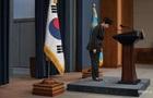Президент Южной Кореи согласилась уйти в отставку