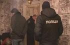В Киеве мать оставила детей одних на девять дней, умер малыш