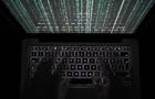 Хакерське  не ярмом єдиним  на сайті Держказначейства