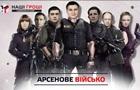 ЗМІ: Аваков подарував понад 2 тисячі одиниць зброї