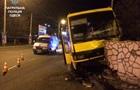 В Одессе маршрутчик под кайфом влетел в ограждение