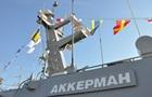Два бронекатера вошли в состав ВМС Украины
