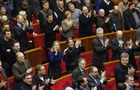 Рада одобрила повышение минимальной зарплаты
