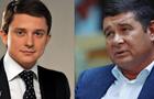 Появилась первая запись пленок Онищенко
