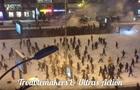 В Киеве подрались ультрас и фанаты Бешикташа