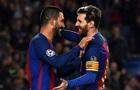 Разгромы от Барселоны и Арсенала, скромная победа Баварии