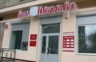 Суд признал ликвидацию банка Киевская Русь незаконной