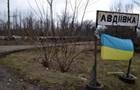 Часть Донецка и области остались без воды