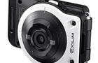 Casio выпустила фотокамеру для съемок в полной темноте