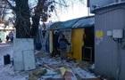На проспекте Бандеры в Киеве сносят киоски