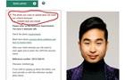 Робот не принял фото азиата на паспорт из-за узких глаз