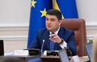 Гройсман назвал виновных в провале конкурса по продаже ОПЗ